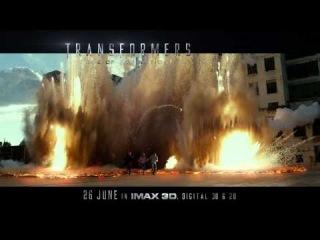 TRANSFORMERS: AGE OF EXTINCTION tv spot - KODO