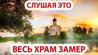 Каждый день говори себе это - Вера Вечна, Вера славна! Наша вера православна!  Арт группа LARGO
