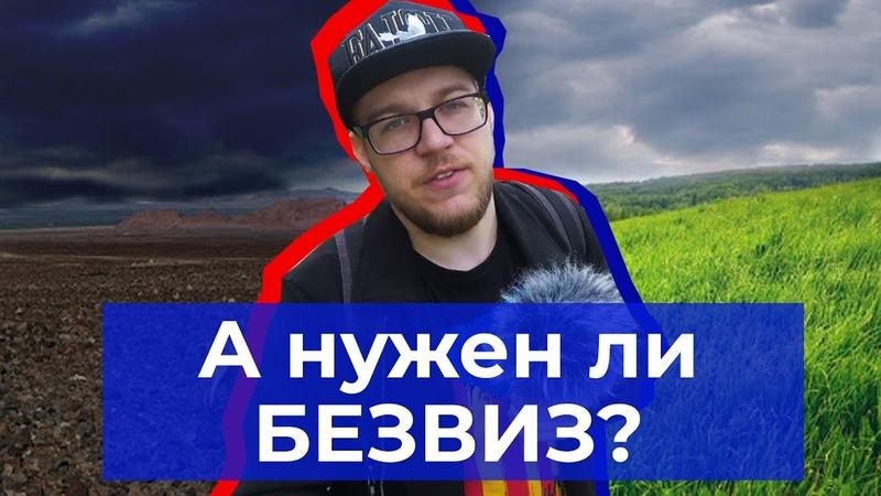 Последствия безвиза для Украины 3 года безвизового режима с ЕС