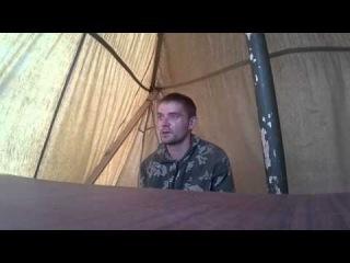 Допрос российского десантника сержанта Генералова А.Н., взятого в плен