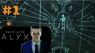 Half-Life Alyx, 1-2