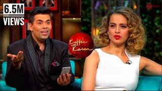 Fearless Kangana Ranaut Insults Karan Johar | Kangana Ranaut Koffee with Karan | Koffe with Karan