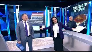 Екатерина Стриженова упала в прямом эфире программы Время покажет ()