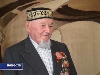 Вручение памятных серебряных монет участникам Великой Отечественной войны
