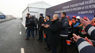 Путин открыл новую развязку в Химках. Строительство проходило под его личным контролем