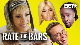 Rico Nasty Gives 5-Star Ratings To Bars She Can Vibe To By Wale, Juicy J & More! | Rate The Bars