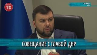 Как проведут 9 и 11 мая в ДНР?
