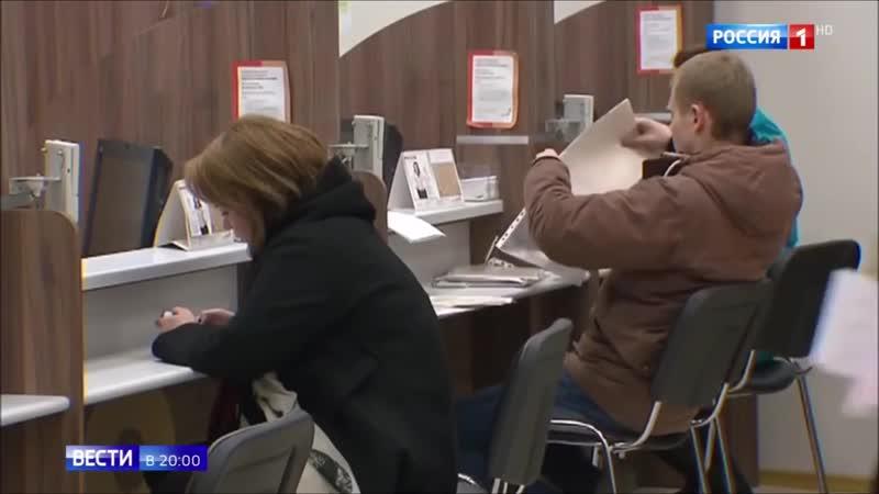 Биометрические паспорта всем россиянам уготовили