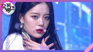[Comeback Stage] 210305 G-reyish (그레이시) - Breath;(Blood Night) (숨)