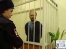 Arctic30 Освобождение Дениса Синякова