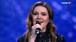 Дина Гарипова - Течет река Волга (концерт ко Дню работника органов безопасности РФ)