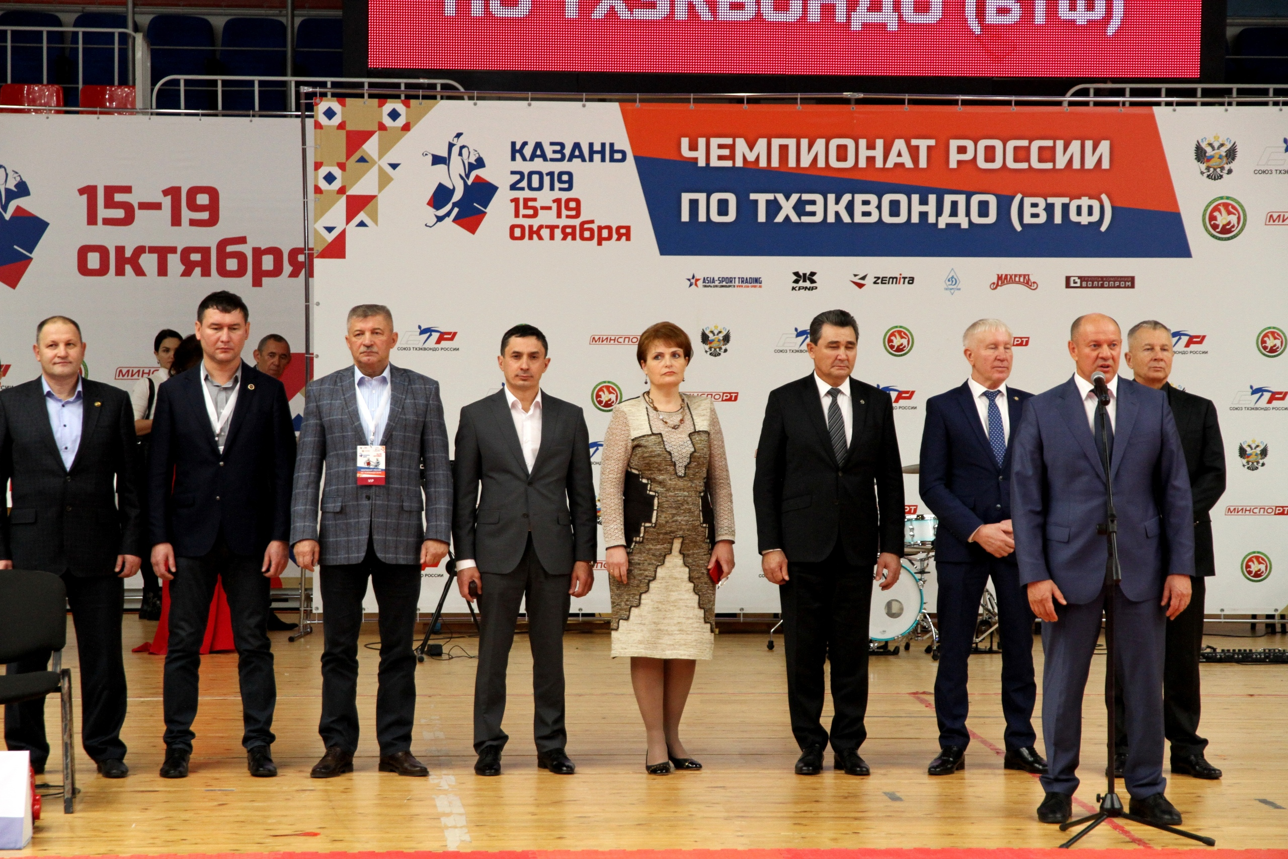 Kazan-2019