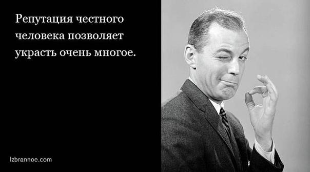 Работа не волк...))