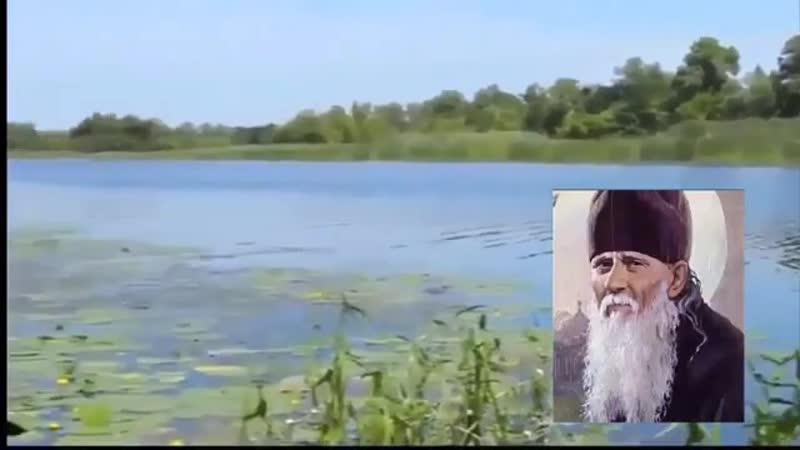 О ПОКАЯНИИ И ИСПОЛНЕНИИ ЗАПОВЕДЕЙ БОЖЬИХ Преподобный Амвросий Оптинский