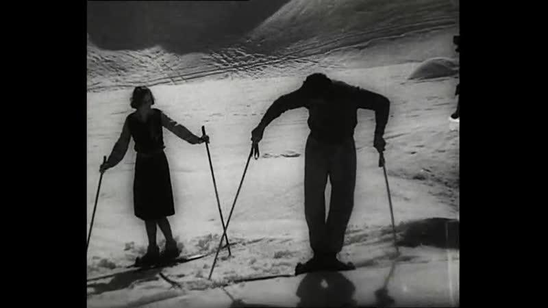 Белое безумие Der weisse Rausch (1931)