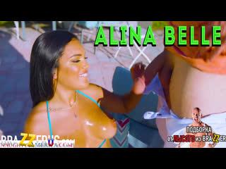 Alina Belle Секс со зрелой мамкой секс порно эротика sex porno milf brazzers anal blowjob milf anal секс инцест анал минет секс