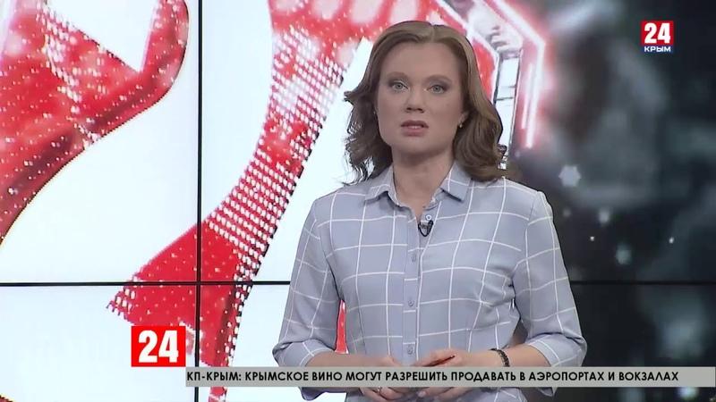 Плавучий док со списанной подводной лодкой затонул в Южной бухте Севастополя