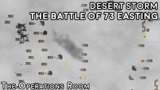 Desert Storm - The Ground War, Day 3 - The Great Tank Battle of 73 Easting - Animated