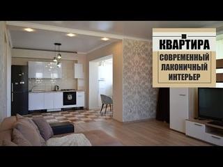 Двухкомнатная квартира с лаконичным интерьером / г. Оренбург, пос. Ростоши, ул. Микрорайонная