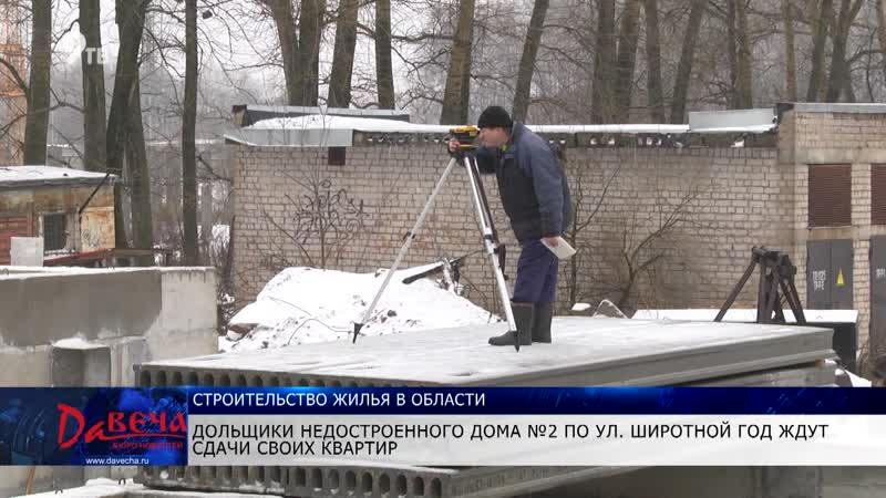 Кировская область отстает в рейтинге регионов по вводу жилья в эксплуатацию