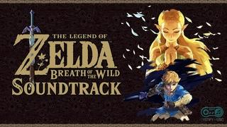 Guardian Battle - The Legend of Zelda: Breath of the Wild Soundtrack