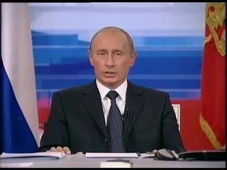 """Путин о повышении пенсионного возраста  """"пока я президент, такого решения принято не будет"""""""