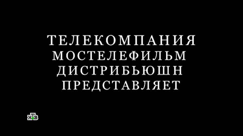 Бьянка в сериале Под прицелом 15 я серия криминал детектив Россия 2013 • HD