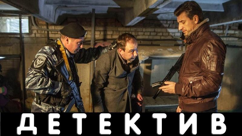Хороший фильм про убойный отдел Ментовские войны Дочь генерала Русские детективы