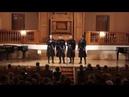 Фрагмент концерта Грузинское сокровище в Поморской филармонии