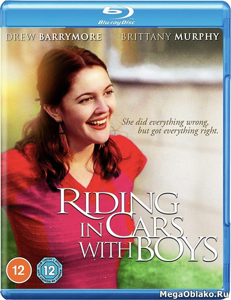 Сильная женщина / Riding in Cars with Boys (2001/BDRip/HDRip)
