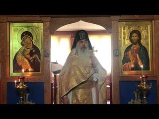 Размахивал ли ап. Петр мечом, а ап. Павел — саблей?