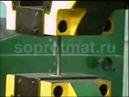 Испытание стального образца на растяжение сопромат