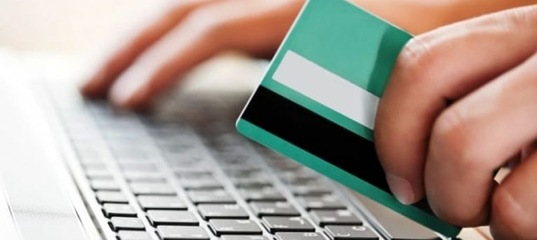 оформить кредит псков онлайн калькулятор ипотеки россельхозбанк 2020 на новостройки