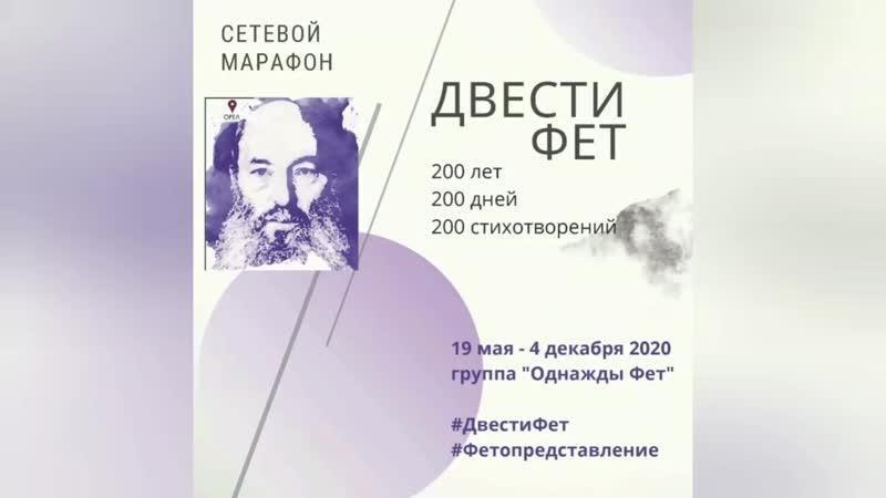 Дмитрий Трубников. Театр-студия Арлекин А. Фет Музе.mp4