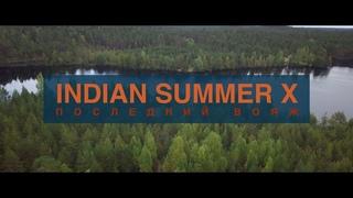 Indian Summer 2018