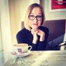 Личный фотоальбом Даречки Стальмаковой