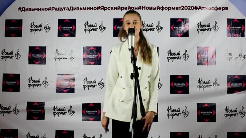 Участница №2 Маянцева Кристина