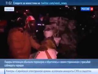 Преступники Украины Киев Майдан последние горяч