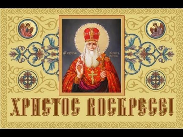 Православный † календарь 26 мая 2020г Перенесение мощей прмч Макария Переяславского чудотворца
