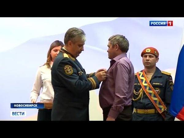 Пастуха из Новосибирской области наградили за спасение девочки из ледяной воды