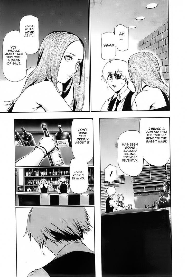 Tokyo Ghoul, Vol.9 Chapter 87 Rumor, image #14