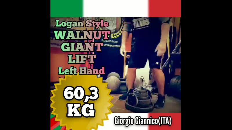 Giorgio Giannico ITA Walnut Giant LIFT LS 60 3 kg LH
