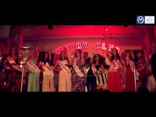 Miss Metro 2013