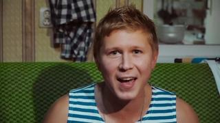 "Миша ТаланТ - ""Жена"" (new video 2020)"