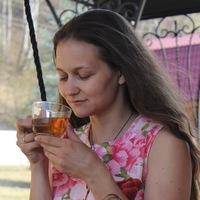 Дарина Аржакова