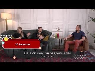 Как выиграть миллион рублей в новогоднем миллиарде «Русское лото» от Столото?