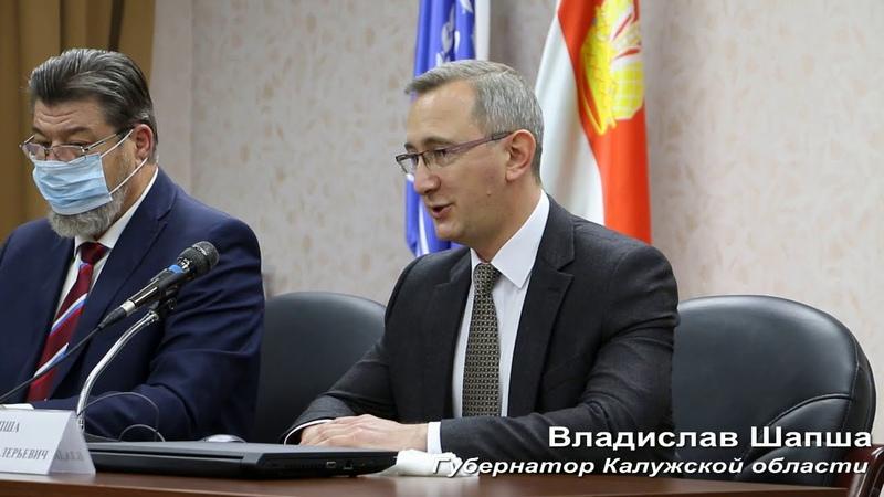Губернатор Калужской области Владислав Шапша поздравил Татьяну Леонову