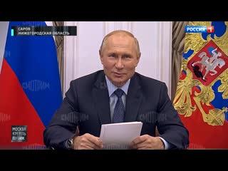 Путин посоветовал чиновникам в Усолье-Сибирском надеть шапки