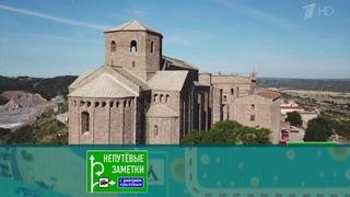 Иордания. Город и замок в Каталонии. Непутевые заметки. Выпуск от