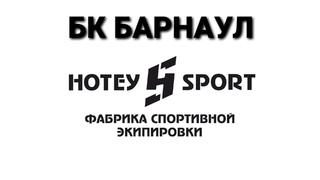 БК БАРНАУЛ , Алтайский край